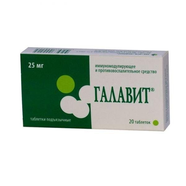 лечение простатита галавитом