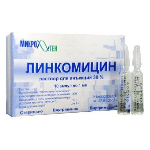 Лечение десен уколами линкомицина