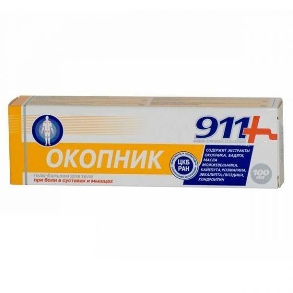 911 окопник гель бальзам для суставов отзывы
